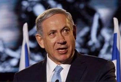 Netanyahu_video