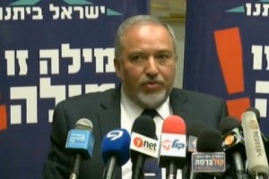 Avigdor-Liberman-announcement