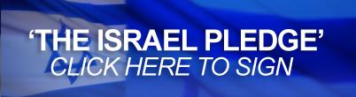 israelpledge2